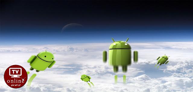 نظام الأندرويد Android