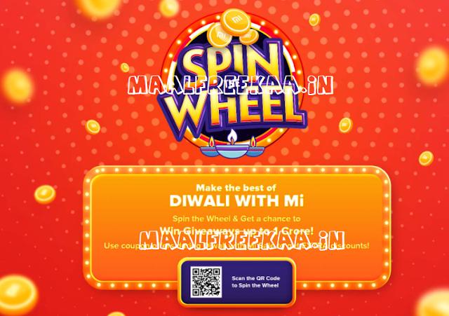 Diwali Contest 2021 Win Prize