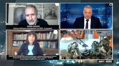 Πανδημία: 4η Τεχνολογική Επανάσταση και ο Φόβος της Δυστοπίας