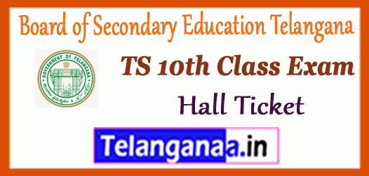 Board of Secondary Education Telangana 10th SSC Admit Card Hall Ticket