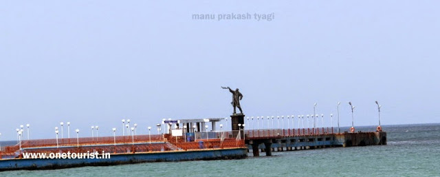 marina park port blair