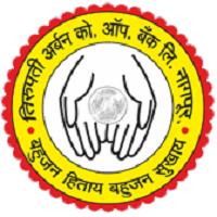 Tirupati Urban Co Op Bank Nagpur Bharti 2021