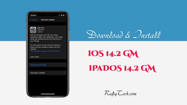 تم إصدار  iOS 14.2 GM و iPadOS 14.2 GM مع إصلاح خطأ إعلام التحديث: تحميل  وتثبيت