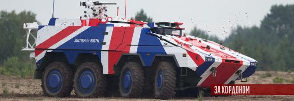 Rheinmetall і BAE Systems створять спільне підприємство