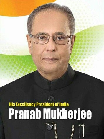 pranab Mukherjee death news hindi   भारत के पूर्व राष्ट्रपति प्रणब मुखर्जी का निधन।