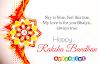 Raksha Bandhan Quotes 2019