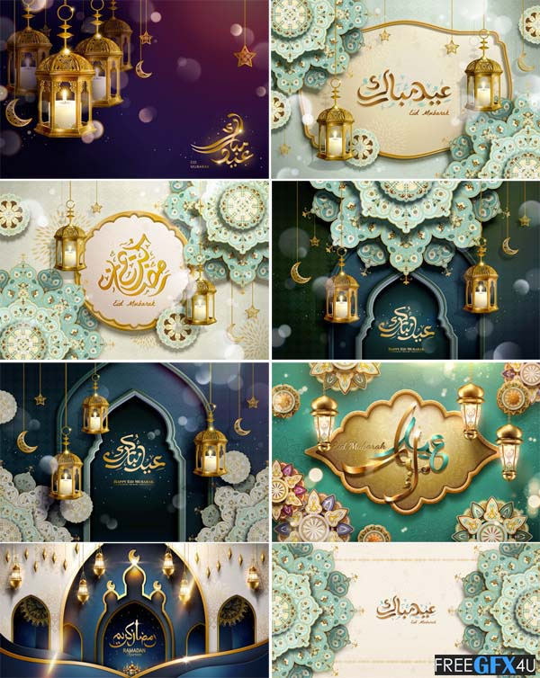 Eid Mubarak And Ramadan Kareem calligraphy design