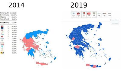 ο χάρτης συγκριτικά με τις ευρωεκλογές του 2014. Γιατί είναι η μεγαλύτερη διαφορά που έχει καταγραφεί μεταξύ των δύο πρώτων κομμάτων
