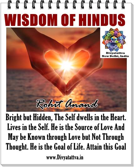 truth, wisdom, god, hindus, wisdom, quotes of hinduism