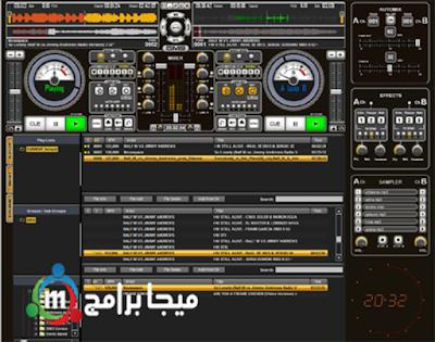 برنامج دى جى وعمل الريمكسات 2019 DJ ProMixer Free