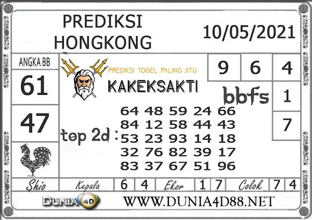 Prediksi Togel HONGKONG DUNIA4D 10 MEI 2021