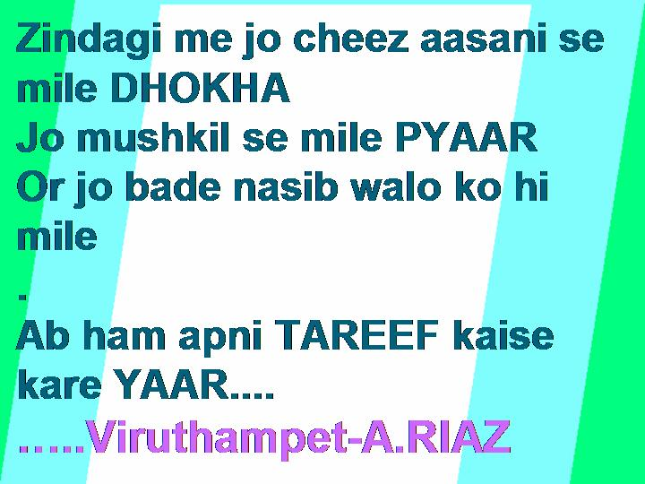tareef kaise hai yaarFacebook Hindi Sawal