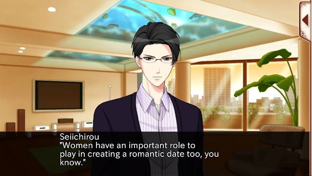 Seiichirou My Wedding and 7 Rings