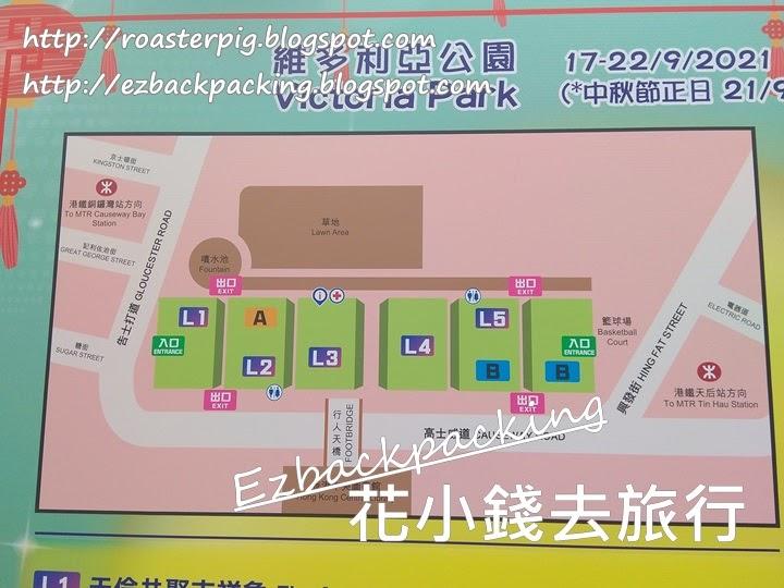 2021年維多利亞公園中秋燈飾地圖