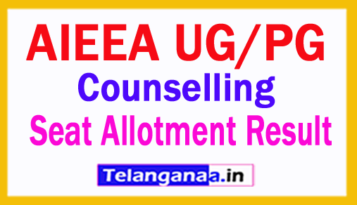 AIEEA UG/PG Counselling Seat Allotment Result 2018