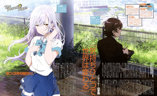 Anime P.A.Works Terbaik - Irozuku Sekai no Ashita kara