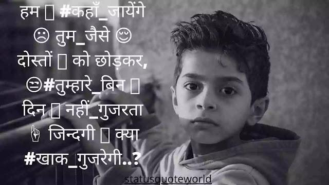bhaigiri status, status dadagiri, bhaigiri images, rowdy status