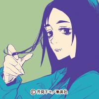 呪術廻戦 家入硝子(いえいり しょうこ)