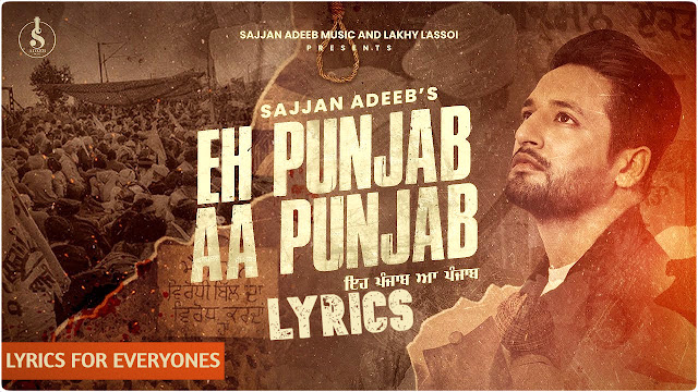 Eh Punjab Aa Punjab Lyrics Sajjan Adeeb