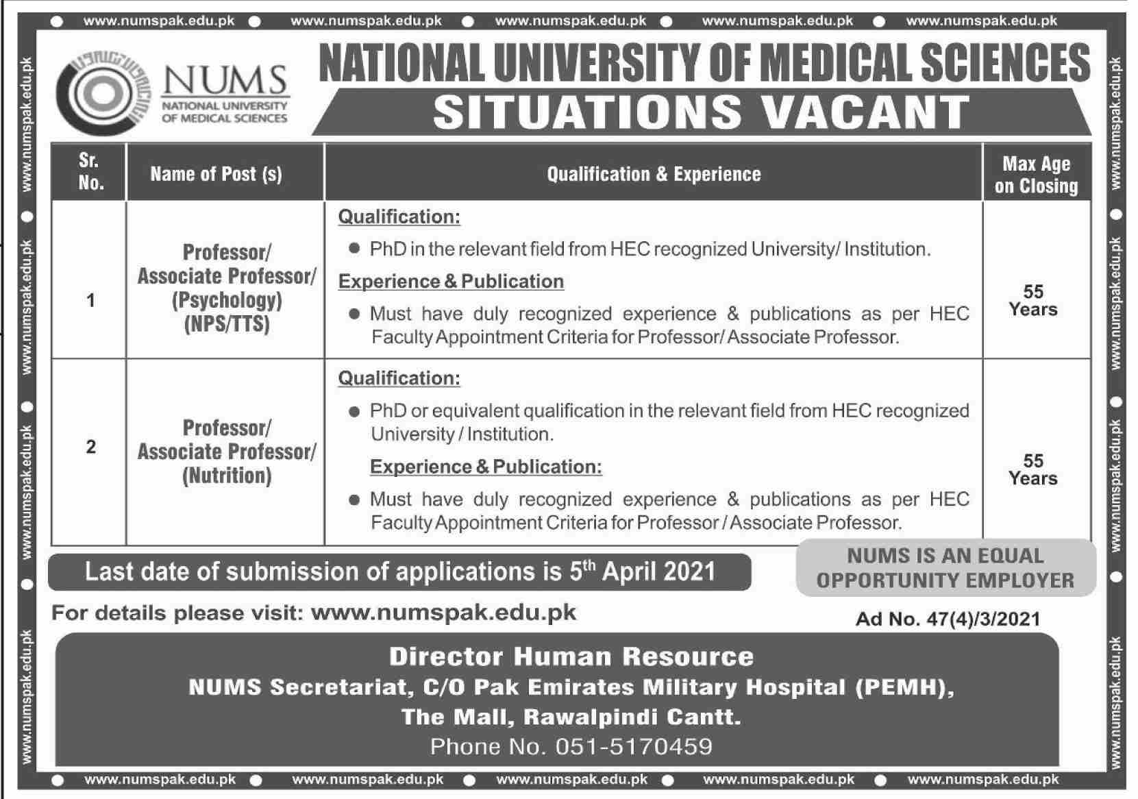 government,national university of medical sciences nums rawalpindi,professor, associate professor,latest jobs,last date,requirements,application form,how to apply, jobs 2021,