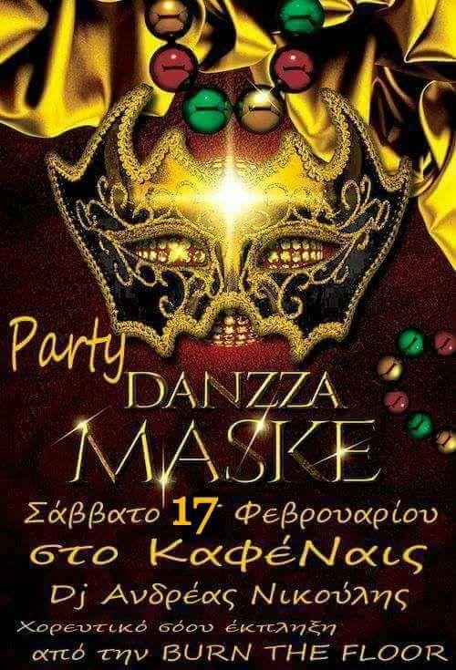 Αποκριάτικο Maske Party στο ΚΑΦΕΝΑΙς