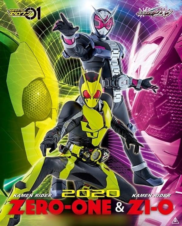 Harits Tokusatsu | Blog Tokusatsu Indonesia: Kamen Rider Reiwa : The