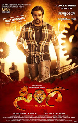 Sinnga 2019 Kannada 720p HQ DVDScr 850MB