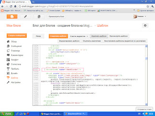 Показан пример в шаблоне своего блога как искать код надписи Подписаться на сообщения Атом