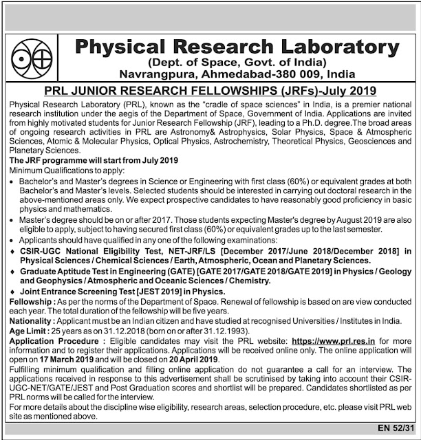 PRL Recruitment for Junior Research Fellowships (JRFs) Posts: July 2019