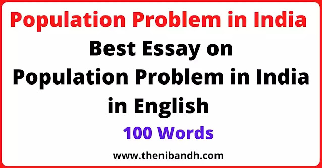Population Problem in India text image