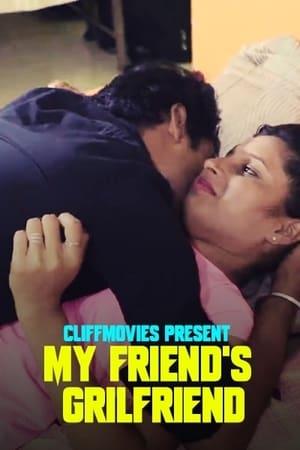 My Friend's Girlfriend HB (2020) Cliff Movies