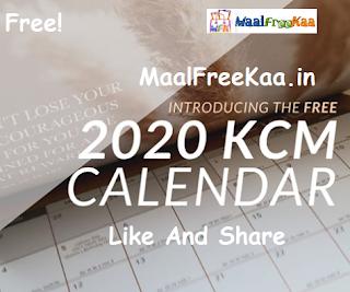 Free Calendar Year 2020