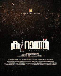 Kurat Malayalam movie, www.mallurelease.com