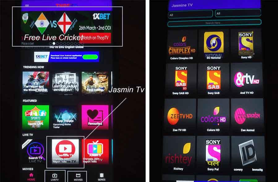 Thop Tv App Kaise Download Karen