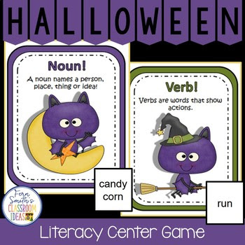 Halloween Noun or Verb? A Halloween Literacy Center Game, Click here to see it at TpT.