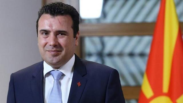 Πρόωρες εκλογές στα Σκόπια