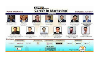 Excellence Bangladesh Career