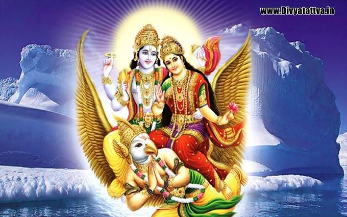 Lord Vishnu Hd Wallpapers Goddess Luxmi With Garuda Background Images