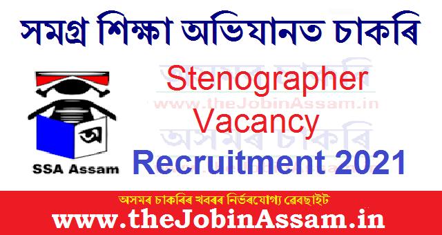 Samagra Shiksha Assam Recruitment 2021: Stenographer Vacancy