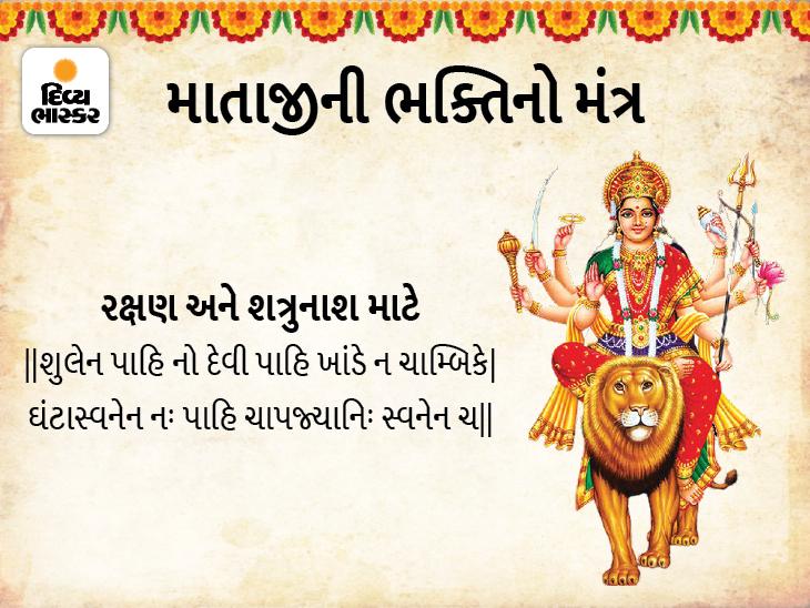 Gujarati Video Songs and Gujarati Garba, Bhajan and song.