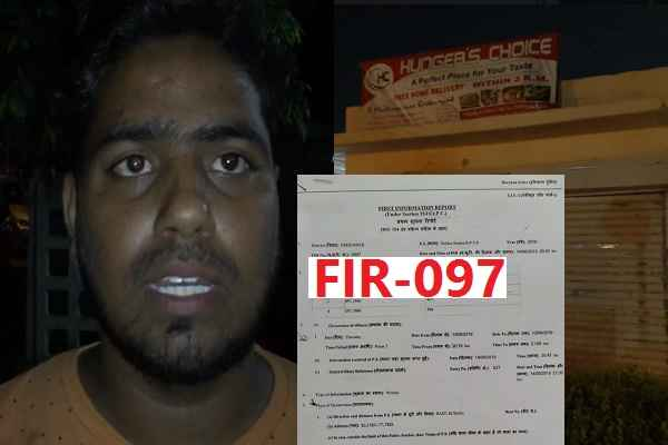 bptp-thana-police-logde-fir-097-in-sector-77-extortion-case