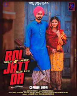 Himmat Sandhu (Bol Jatt De) New song listen online - DjPunjab