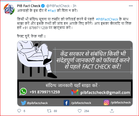 PIB-Fact-Check