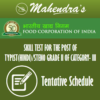 FCI | Skill Test for the Post of Typist(Hindi)/Steno Grade II of Category- III | Tentative Schedule