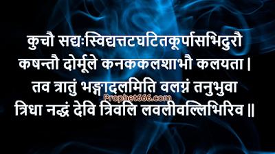 Secrets of Parkaya Pravesh Vidya