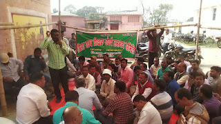 teachers-strike-jaynagar-continue