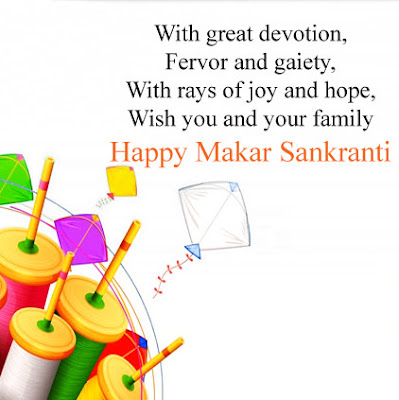 Makar Sankranti Quotes With Pictures