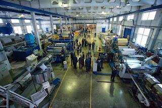 завод производства композита россия