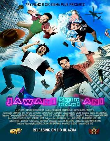 Poster Of Jawani Phir Nahi Ani 2015 Pakistani 400MB HDRip 480p Watch Online Free Download downloadhub.net