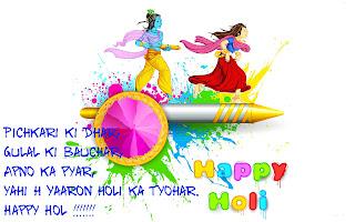 Radha-Krishna Holi 2107 Cards